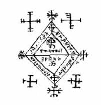 Salomons síGíllum LBS 143 8vo