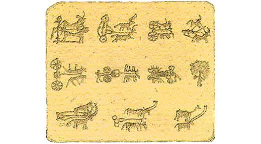 A teoria do Horizonte Yamnaya viu muitas tribos pastorais semi-nômadas migrar grandes distâncias ao longo de muitas gerações, ajudadas pelo uso de vagões e carroças de quatro rodas, e os petroglifos mostrados aqui (do norte da Mesopotâmia) formam uma das primeiras gravações da história dessas carroças